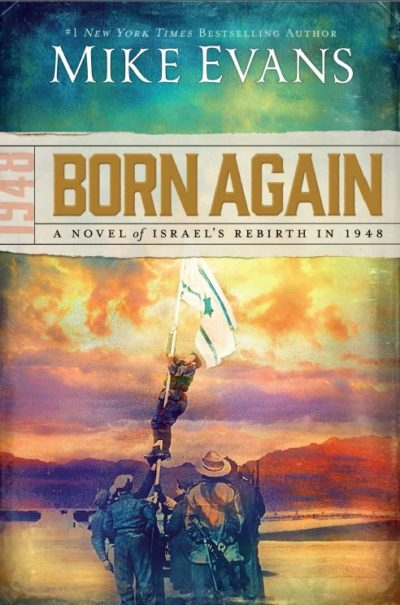 Born Again: 1948 (hardcover)