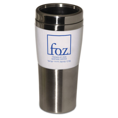 Friends of Zion Heritage Center Stainless Steel Travel Mug